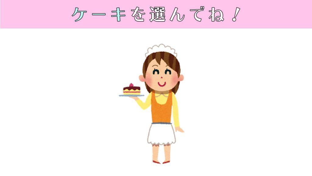 cakeTOP