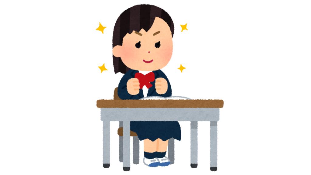 カラフル 木 恋愛 メリット 心理テスト