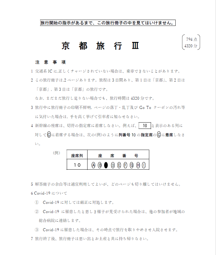 EoKoBUoUYAAjMq7 (1)