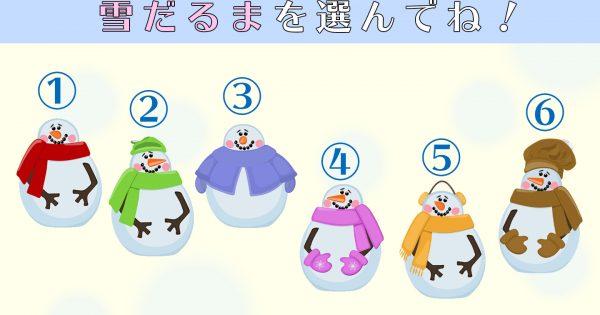 【心理テスト】自分っぽい雪だるまを選ぶと、あなたが「涙もろい」性格かわかる