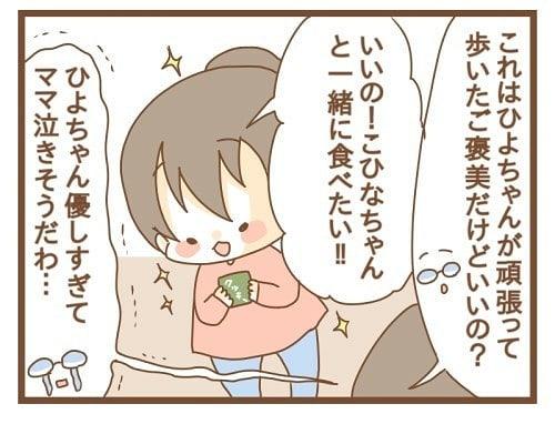 kazoku1 (12)