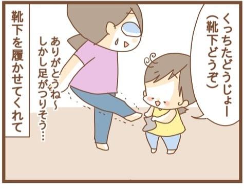 kazoku1 (22)