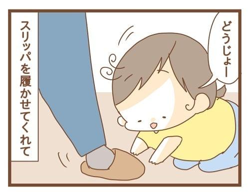 kazoku1 (23)