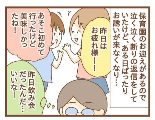 kazoku1 (34)