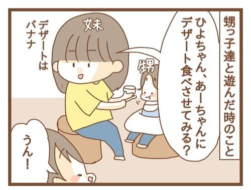 kazoku1 (37)