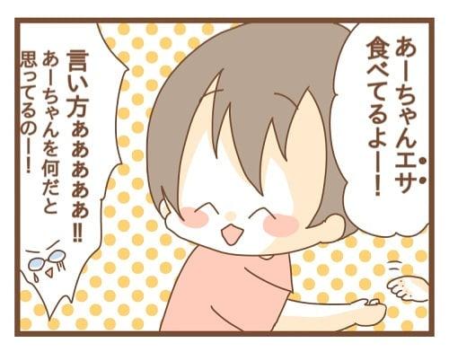 kazoku1 (39)
