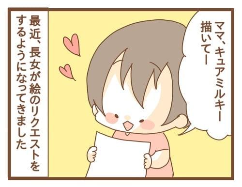 kazoku1 (48)
