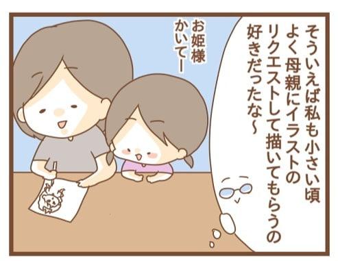 kazoku1 (49)