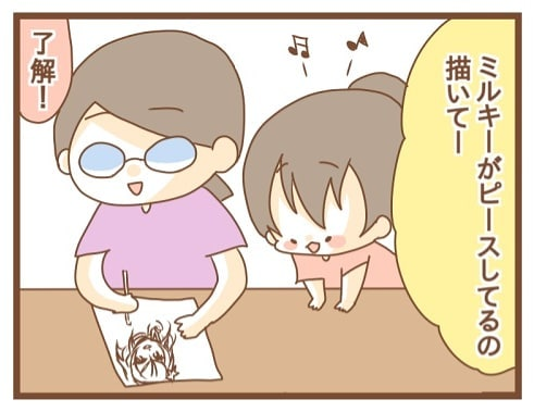 kazoku1 (50)