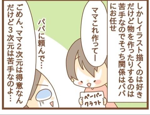 kazoku1 (51)
