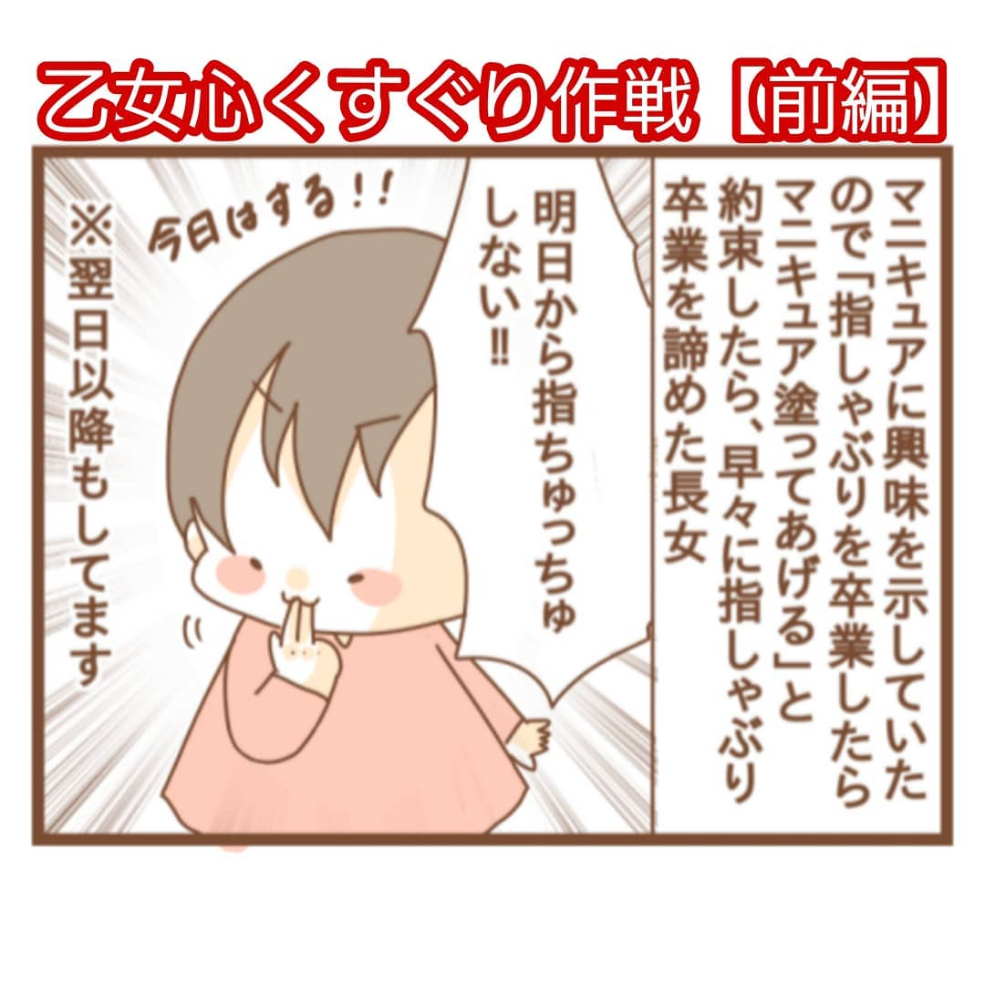 kazoku1 (1)
