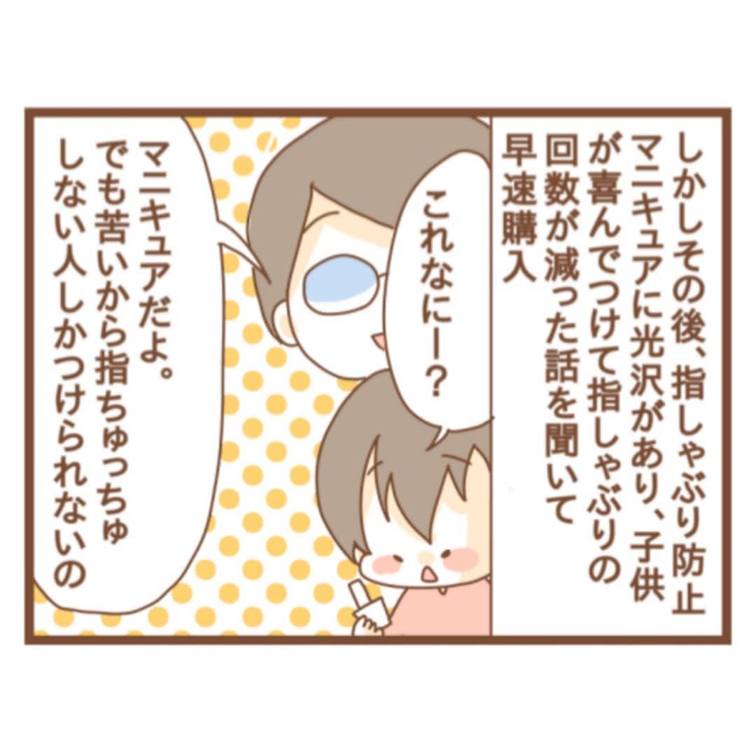 kazoku1 (2)