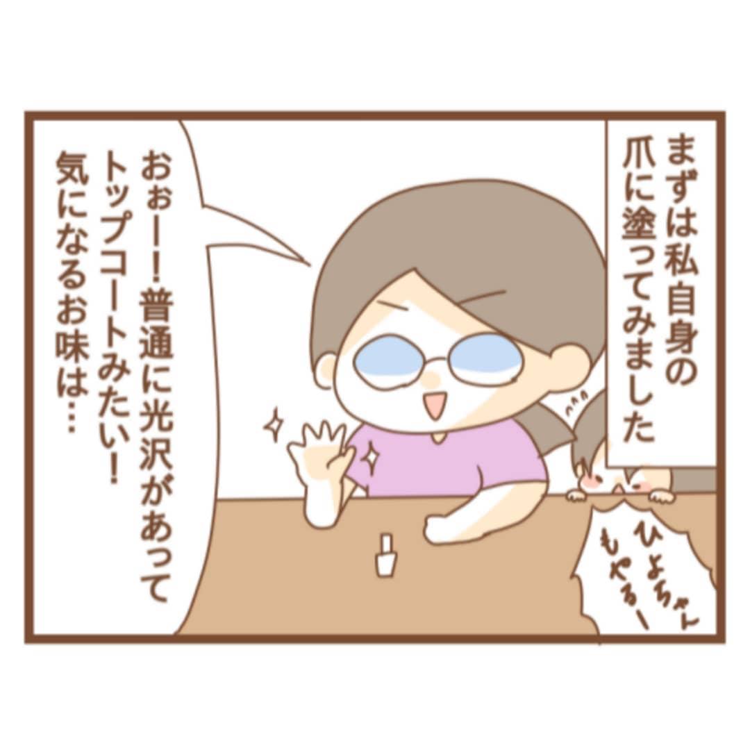 kazoku1 (3)