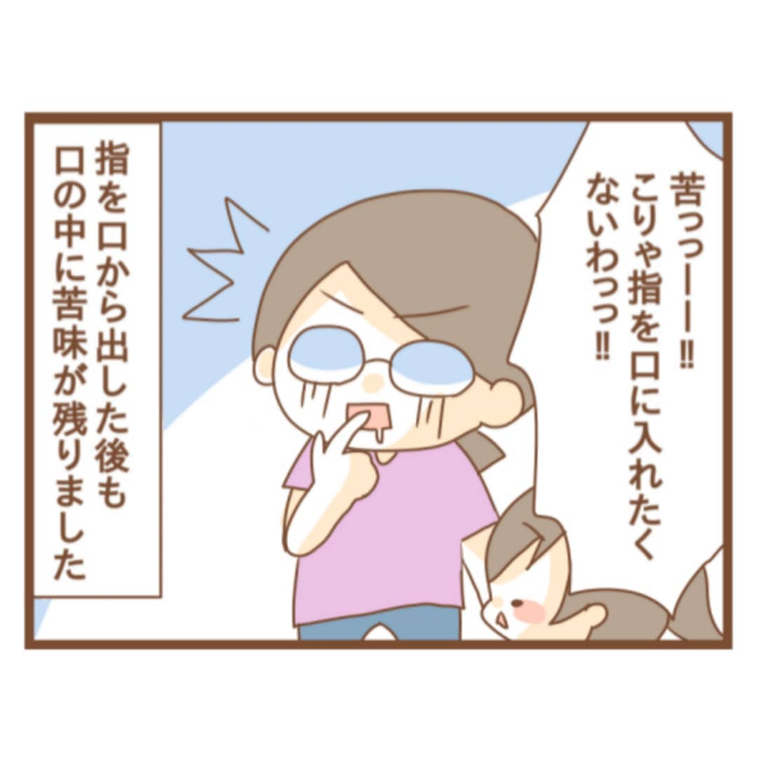kazoku1 (4)