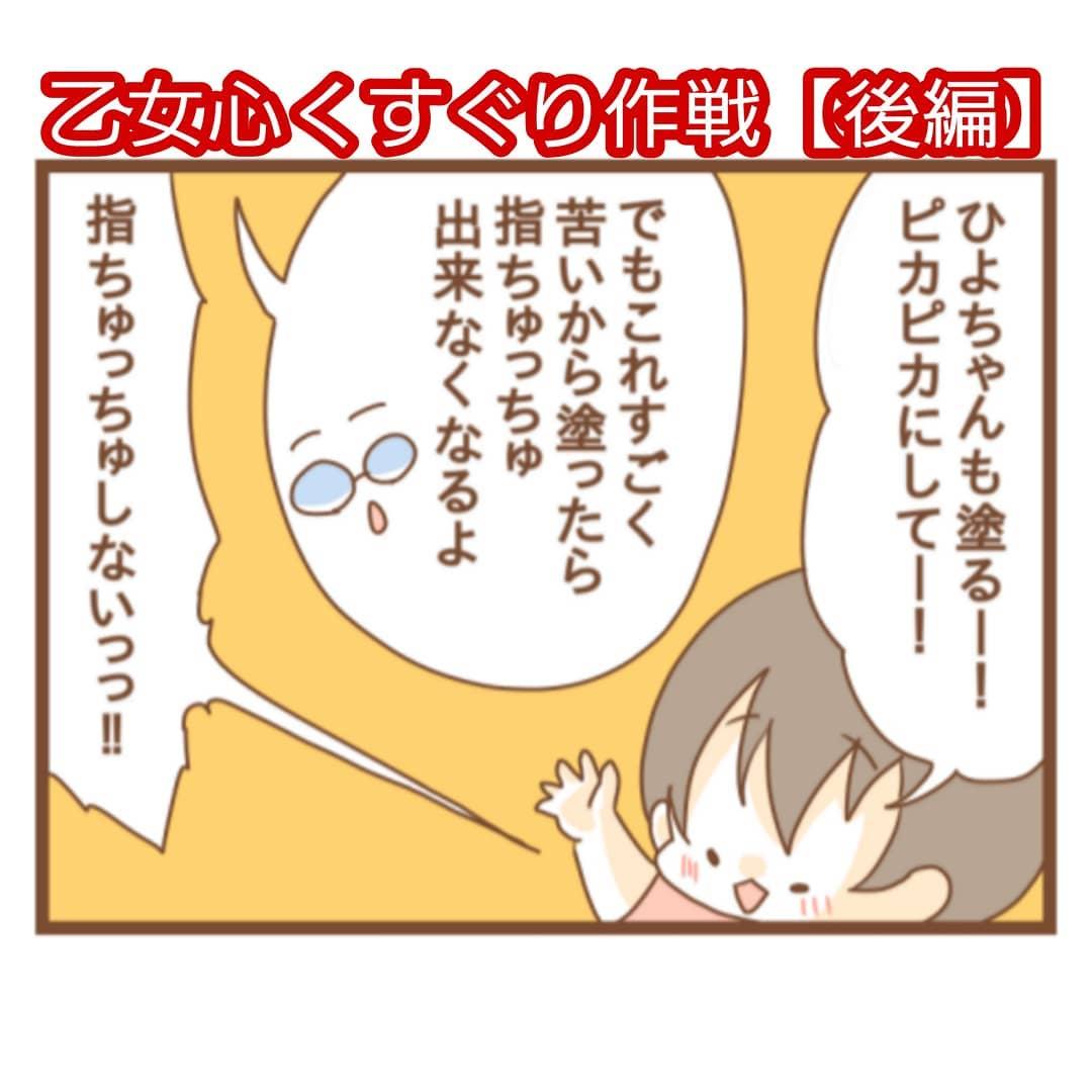kazoku1 (5)