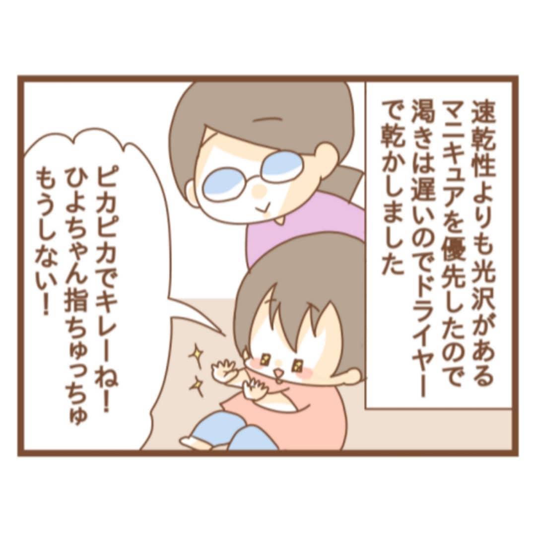 kazoku1 (6)