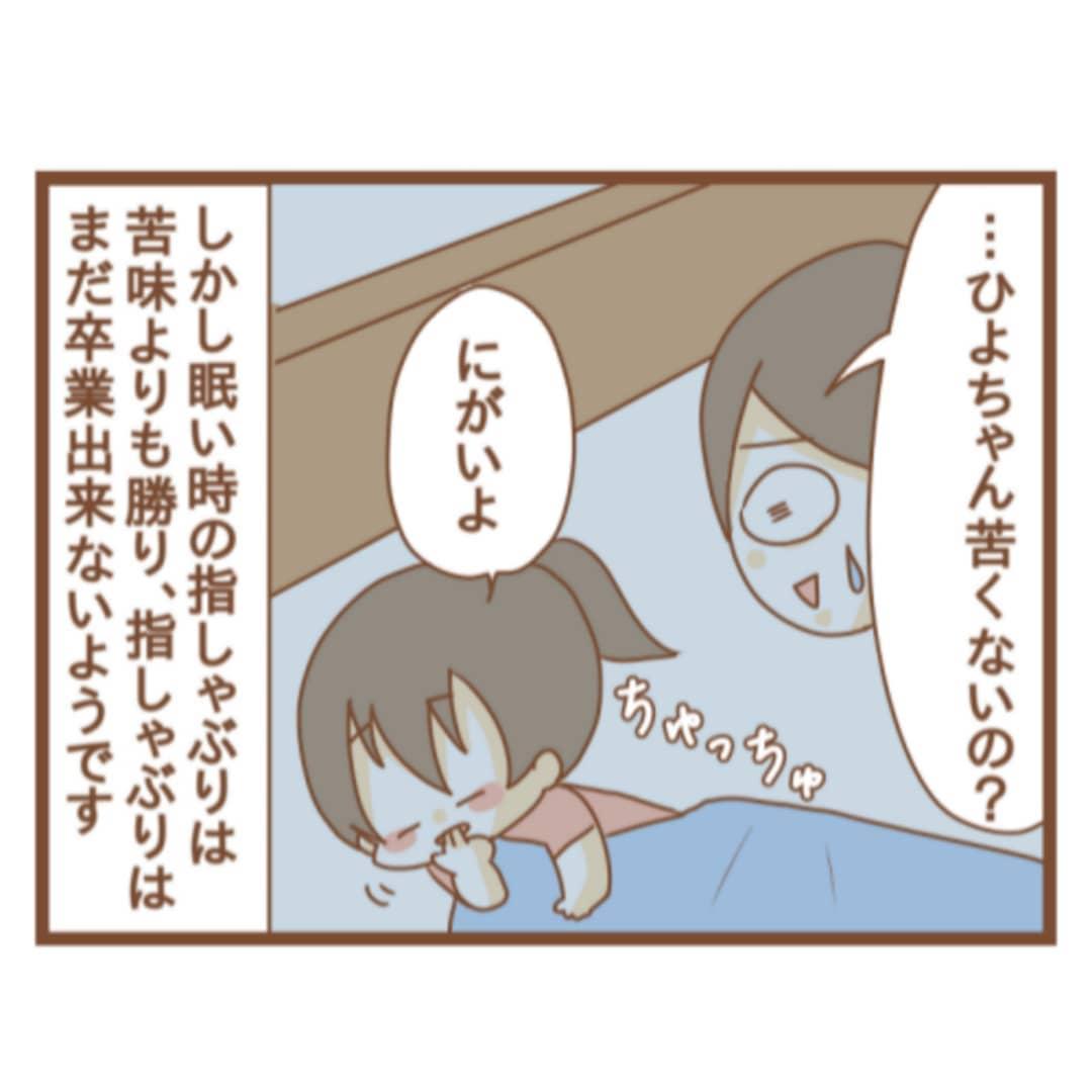 kazoku1 (8)