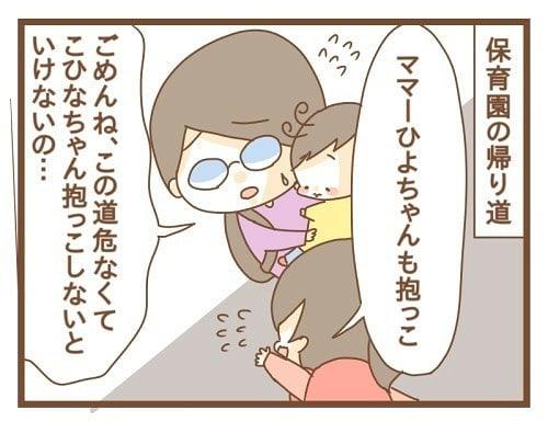kazoku1 (9)
