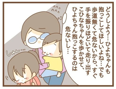 kazoku1 (10)