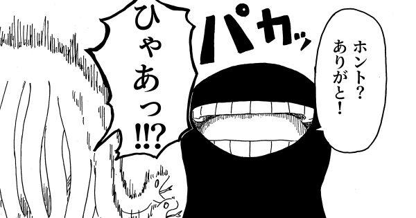 日本の妖怪学校に転校して来たメデューサの話に、胸がほっこり😳