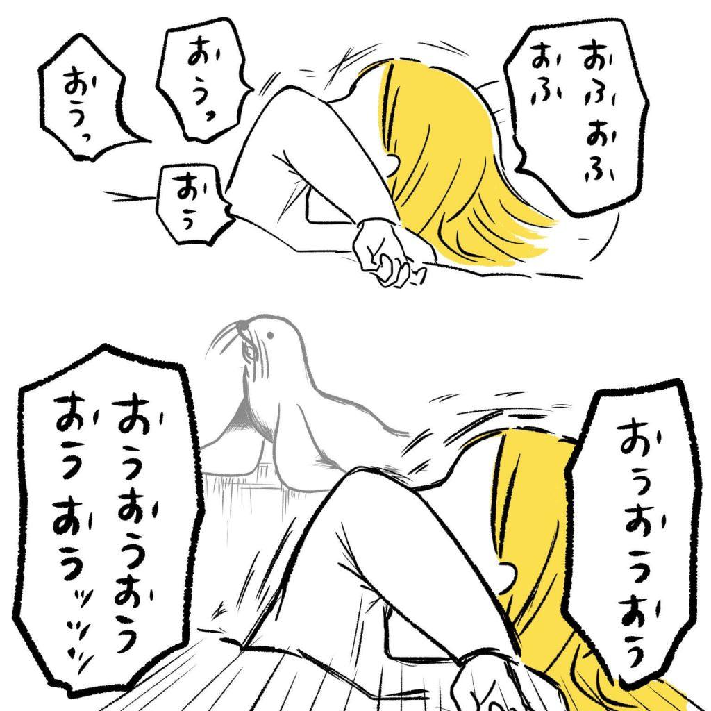 ぐっちゃん2-2