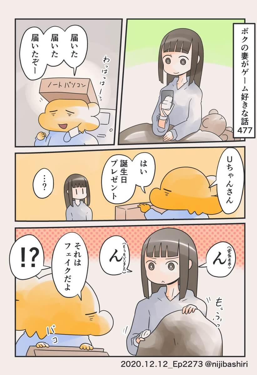虹走03-1