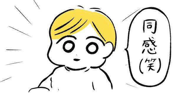 【書籍発売!】「ツッコミ育児」が完全に漫才で吹いたwww