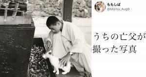 【30万いいね】亡き父が撮影した「昭和の風景」がエモすぎる