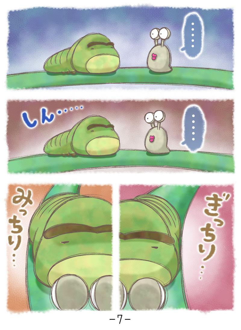 一本道 (7)