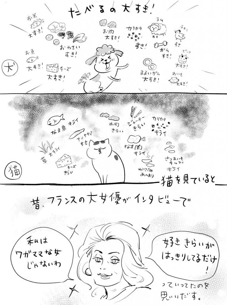 松本ひで吉1-3