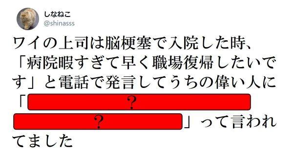 アイキャッチ (1)