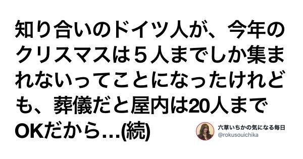 陽気な外国人の「ポジティブ精神」を見習えば苦難も笑顔に変わる! 7選