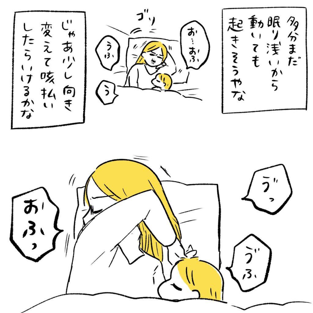 ぐっちゃん2-1
