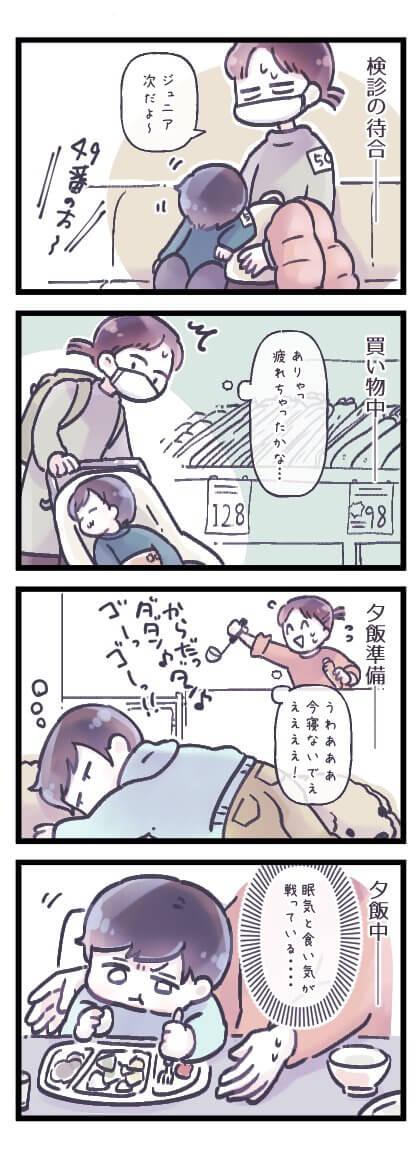 るしこ1-1