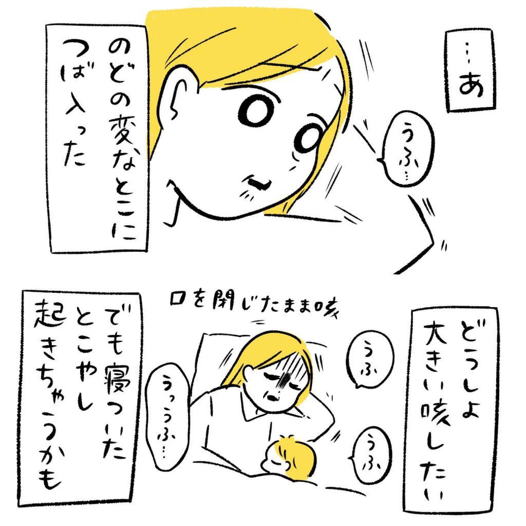 ぐっちゃん1-4