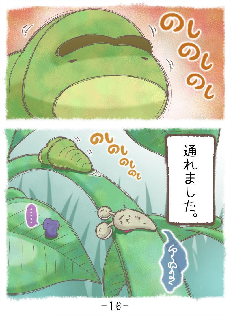一本道 (16)