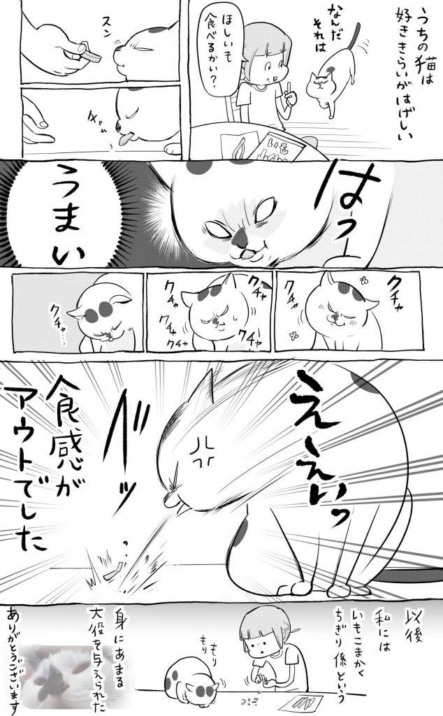 松本ひで吉1-2