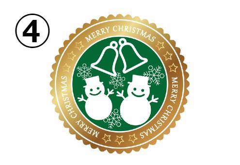 クリスマス ロゴ 恋愛 性格 心理テスト