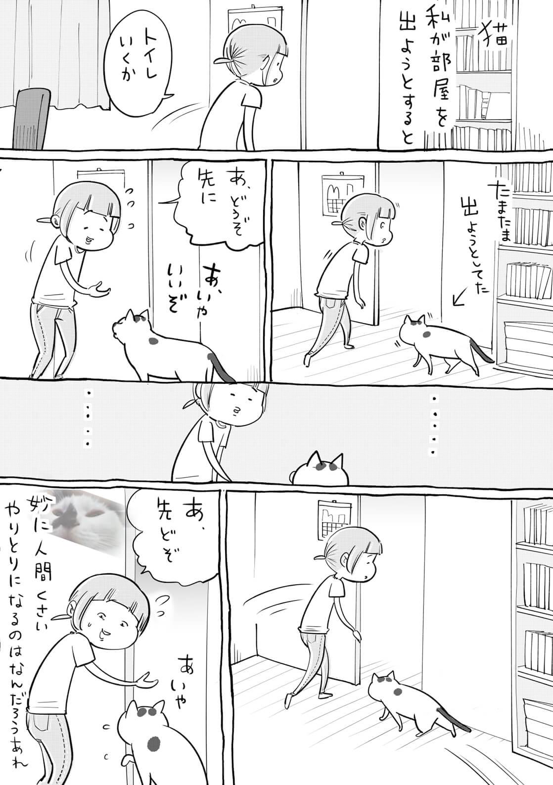 松本ひで吉2-2