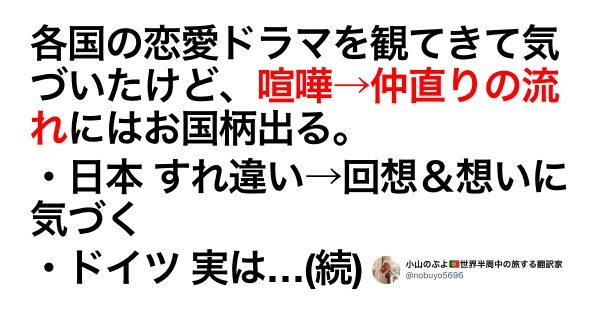 「日本では当たり前の文化」が海外では通用しないという教訓 8選