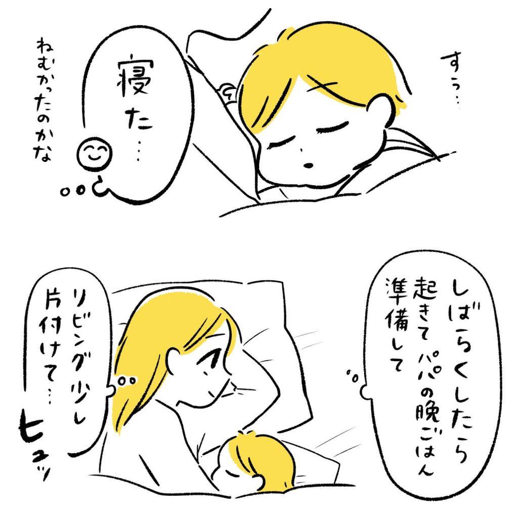 ぐっちゃん1-3