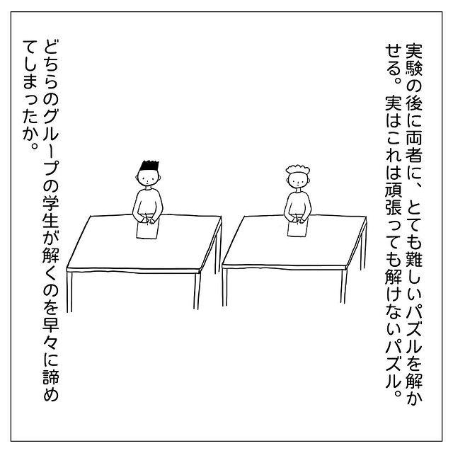 dayswithapi•フォローする - 640w (24)