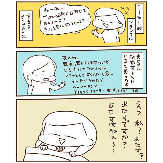 mosmosgomesuda•フォローする - 640w (5)