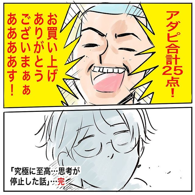good.sleep7416•フォローする - 640w (9)