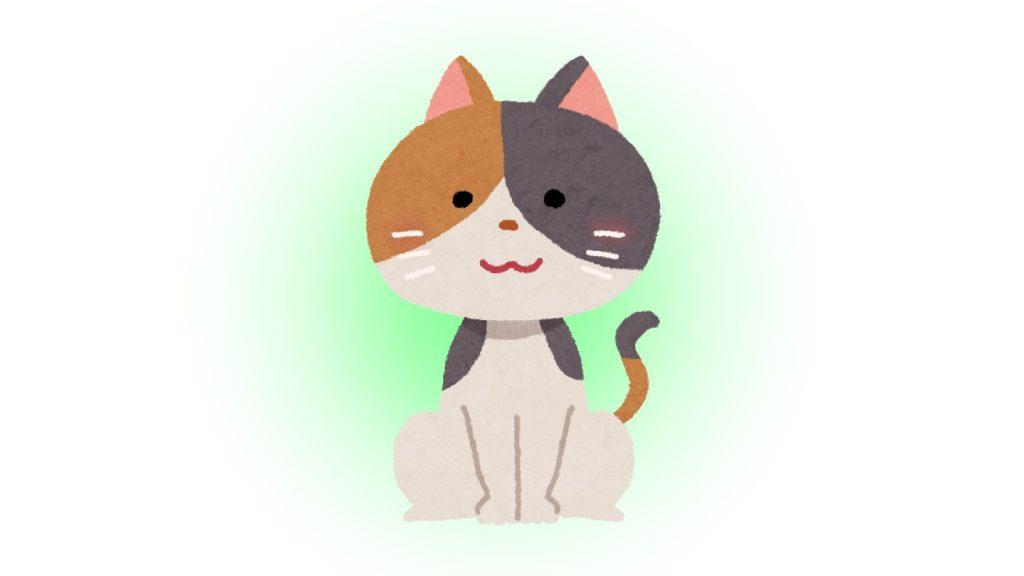 フレーム 猫 性格 例える 心理テスト 三毛猫