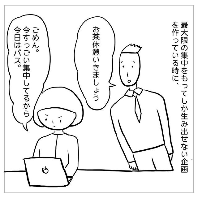 dayswithapi•フォローする - 640w (16)