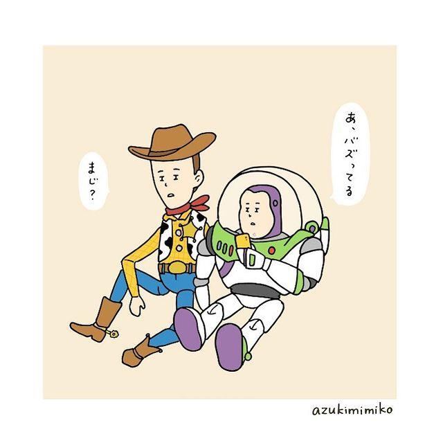 azukimimiko2•フォローする - 640w (9)