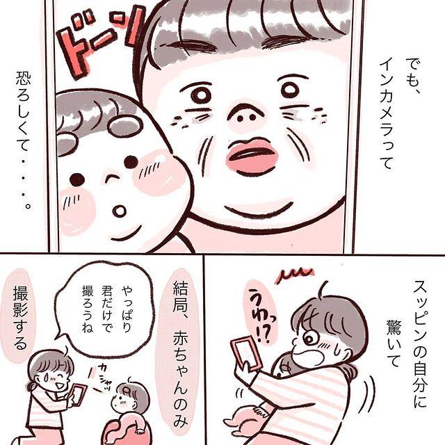 miho.haha•フォローする - 640w (2)