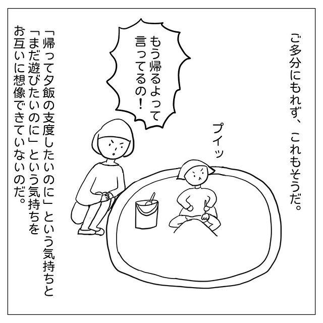 dayswithapi•フォローする - 640w (13)