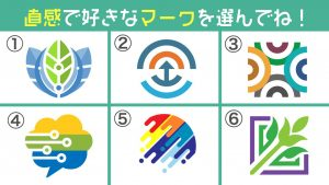 【心理テスト】直感に導かれたマークでわかる、あなたの「7つの性格」